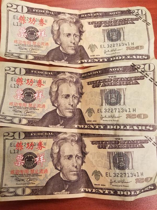 Fake Money Being Passed Around In Howell Area
